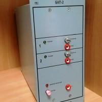 Блок контроля пламени двухканальный БКП-2